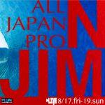 台風19号が発生。再びビッグウェイブでの開催となるのか。JPSA「ALL JAPAN PRO 新島」明日開幕