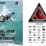 日本最大のサーフィン祭典「第53回全日本サーフィン選手権大会」で地元三重支部が団体で初優勝。