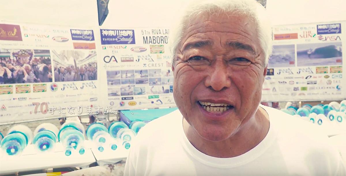 日本のロングボード・シーンを支えてきたレジェンドサーファーであるマーボーこと小室正則さん
