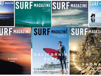 surfmagazine