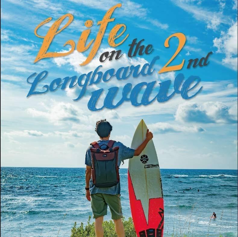 サーファーの後ろ姿に感銘を覚える喜多監督が今作のポスターに選んだ写真。