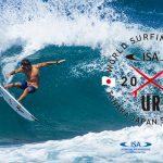 開幕まで1週間に迫ったISAワールドサーフィンゲームス。42カ国の出場選手が確定。注目の強豪選手が出揃う