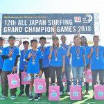 日本サーフィン連盟「ALL JAPAN SURFING GRAND CHAMPION GAMES」が終了。年間チャンピオン決定
