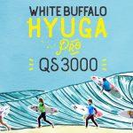 国内最大のWSL女子イベント「white buffalo HYUGA PRO」の開催まで10日を切り大会PRムービー公開