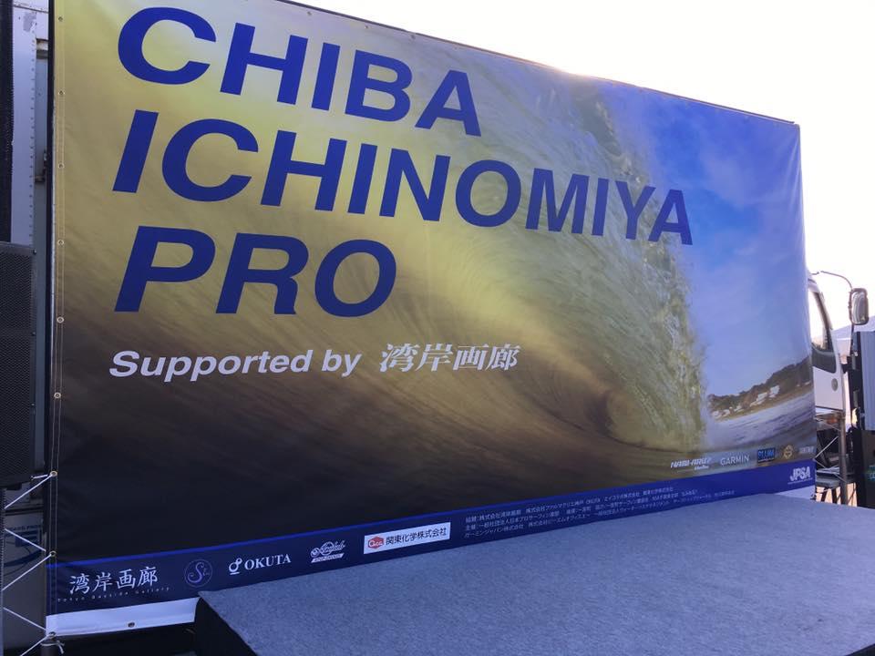 chibashida