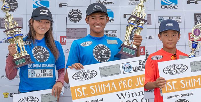 iseshima2018