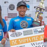 和井田理央、松田詩野、西世古篤哉が伊勢志摩プロジュニアで優勝。WSL WJCアジア代表6名も決定