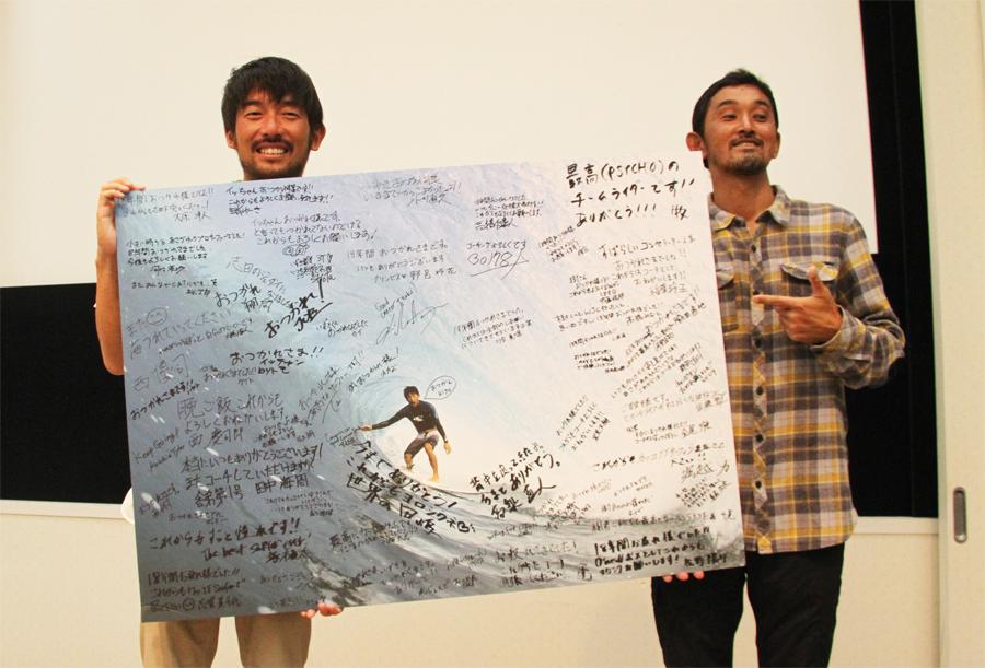 カメラマンの神尾氏がハワイで撮影した写真に仲間たちからの寄せ書きは一生の宝物となった。