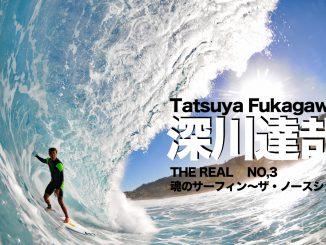 tatsuyafukagawa