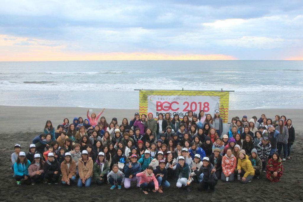 beachgirlclubcup