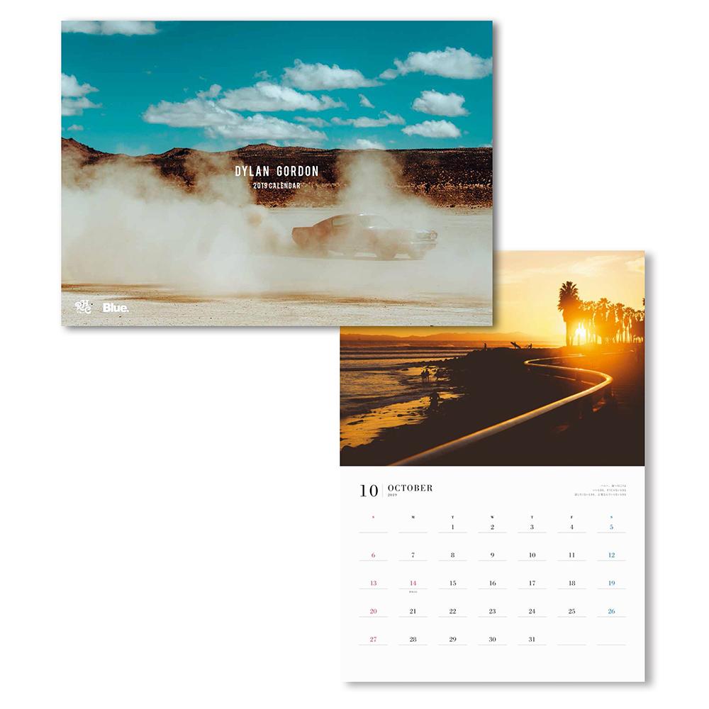 _calendar_blue74