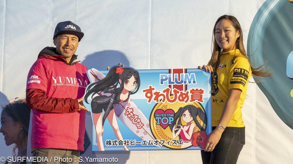 maiko suwahime-6713