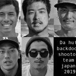堀口真平、松岡慧斗、中村昭太、大橋海人、村上舜がDa Hui Backdoor Shootout日本代表選手に決定