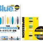 3月9日発売のBlue.76号は誌面&ムービー連動企画「ザ・インプレッション」復活。特別付録DVD付