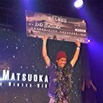 受賞シーンノーカット!松岡慧斗が日本人初「Wave of the Winter」総合優勝。賞金2万5千ドルを獲得。