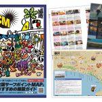 BEACH COMBING マガジン2019年版が4月下旬より全国サーフショップなどで無料配布がスタート。