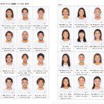 サーフィンの日本一を決定する「第1回 ジャパンオープンオブサーフィン」 出場選手32名が最終決定