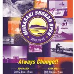 国内最大級のクロスカルチャービーチフェスティバル 「MURASAKI SHONAN OPEN 2019」開催決定