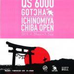 日本最大級のサーフイベントWSL-QS6000一宮千葉オープンは4月29日から開催。28日はトライアルも開催。