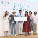 映画「ライフ・オン・ザ・ロングボード 2nd Wave」公開前特別イベントがスポル品川大井町で開催