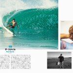 5月10日発売のSURFSIDE STYLE MAGAZINE「Blue.77号」は完全保存版「サーフィン史に輝く歴史的瞬間」