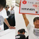 徳田昌久が日本初開催の「THE BOARD ROOM SHOW JAPAN 」のシェイピング・コンテストで優勝