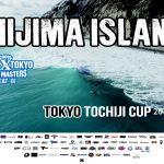 新島・羽伏浦で開催される「東京都知事杯・SEVEN×TOKYO SURF MASTERS 」開催決定。