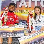 井上鷹が今シーズン2勝目をあげてランキング・トップを独走! 吉川広夏は今季初優勝。JPSAロング第3戦