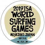 ISAワールドサーフィンゲームスは世界のサーフィンとエンターテインメントの融合。出演アーティスト第一弾発表。