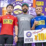 MURASAKI SHONAN OPEN「ロングボード・スタイルジャム」ネーザン・ストローム優勝、吉田泰2位