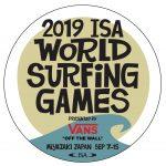ISAワールドサーフィンゲームスのプレゼンティングスポンサーにVANS。 Def Techと平井 大も出演