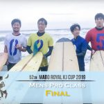 伝統のサーフィン大会「第52回マーボーロイヤルKJカップ」の模様を収録したドキュメンタリー映像公開