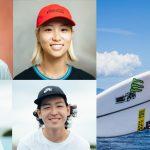 ムラサキスポーツが東京五輪メダルの期待がかかる大原洋人とトップスケーター4名のインタビュー映像公開