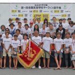 高校生のサーフィン日本一を決めるサーフィン高校選手権「なみのり甲子園」が今年も千葉県一宮で開催。