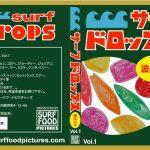 SURF FOODから新シリーズ「サーフドロップスVol.1」発売。これを見れば今のサーフシーンが解る。