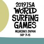 2019 ISA ワールドサ ーフィンゲームス の出場選手リストをISA国際サーフィン連盟が発表
