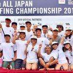 湘南茅ケ崎支部が団体優勝。ガールズ中塩佳那は大会3連覇。第54回全日本サーフィン選手権大会結果。
