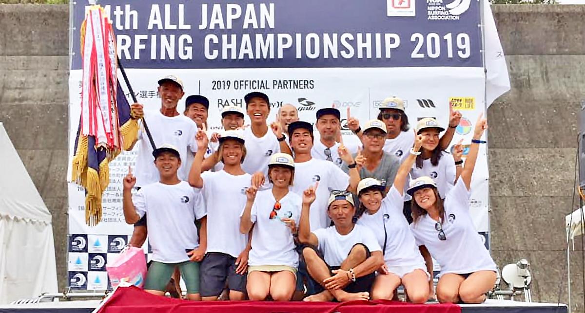 選手権 大会 サーフィン 全日本
