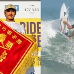 明聖高校の松原渚生が「なみのり甲子園」2連覇を達成。第2回全国高等学校サーフィン選手権が終了。