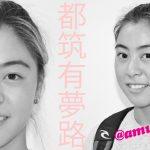 【凱旋インタビュー】QS10000で日本女子初優勝を決めた都筑有夢路。日本女子初のCT入りは実現するのか。