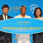 「SHISEIDO BLUE PROJECT」のプロジェクトアンバサダーに五十嵐カノアが就任。CTイベントにも協賛。
