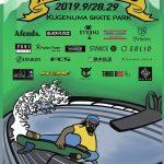 音楽を愛するサーフスケーター達の「THE SURFSKATERS 」が鵠沼海浜公園スケートパークで開催