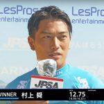 JPSAショートボード第6戦「伊豆下田CHAMPION PRO」が本日10月4日から伊豆白浜で開幕。