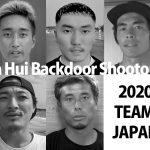 堀口真平、中村昭太、脇田泰地に加え、佐藤魁と安室丈が「Da Hui Backdoor Shootout」にチームジャパンとして参戦。