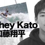 2019年度のJPSAルーキー・オブ・ザ・イヤーに輝いた加藤翔平のインタビュー映像がWAVETRIPから公開