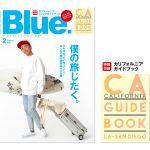 2020 年1月10日発売 Blue.81 号。2020年一発目の Blue.のテーマは「僕の旅じたく」。今年はどこへ行く?