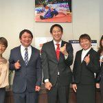 世界チャンピオンを獲得した大原沙莉らプロボディボーダーが鈴木大地スポーツ庁長官と対談!