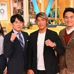 五十嵐カノアが、TBSの朝のトーク番組「東京VICTORY」の1月18日(土)放送回にゲスト出演