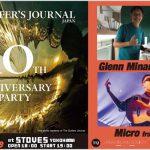 ザ・サーファーズ・ジャーナル日本版・創刊10周年パーティが2月18日(火) 、横浜西口STOVESで開催。