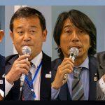 東京オリンピック・サーフィン競技日本代表選手決定までのプロセス。NSA、JPSA、WSL 3団体による説明会